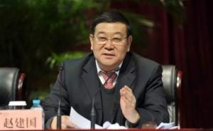 華電集團原董事長趙建國退休,五大發電央企一把手迎來退休潮