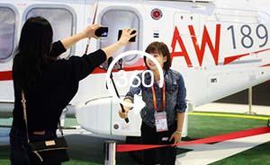 360°全景|进博会开幕,快来体验下最贵直升机的驾驶舱