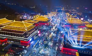 西安市前三季度GDP出爐:時隔38年再入圍全國城市20強