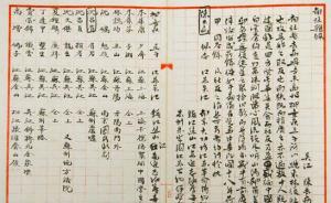 """今天是南社成立109年,看""""南社與近代上海的社會變革"""""""