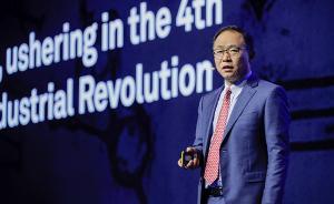 华为常务董事汪涛:5G时代已来,移动网络建设面临三大挑战