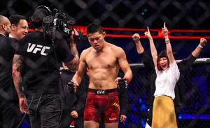 """UFC在上海设立训练中心,目标打造""""中国格斗巨星"""""""
