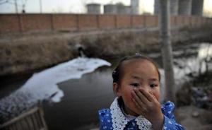 惡臭擾民投訴占比增多,專家:國家擬修訂惡臭污染物排放標準