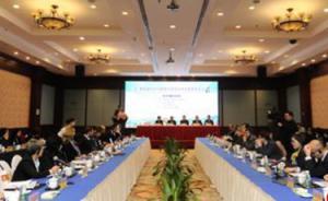 世衛組織公共衛生專家在長沙召開會議,探討網絡成癮防治