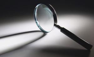 重慶悅來投資集團財務總監張龍接受紀律審查和監察調查