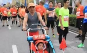"""""""想带他看不同的世界!""""他推着脑瘫儿子跑了36场马拉松"""