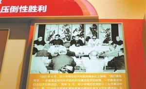 改革开放40周年展品故事:重温陈云对纪检队伍的严格要求