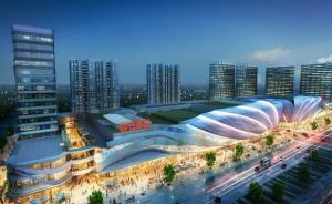 万达上海商管举办青浦、浦江项目招商会