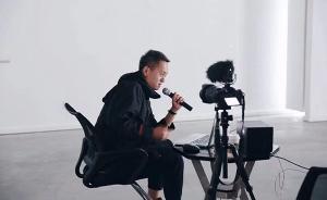 视频新浪潮|钟伟杰:火的视频都是套路,我们不追热点