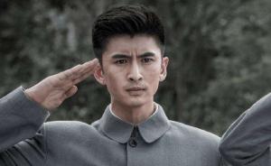 光明日报谈影视剧创作态度:男战士打发胶、女兵皮肤光洁?