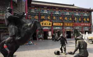 城市史|贸易与战:16世纪的草原,也曾有个上海
