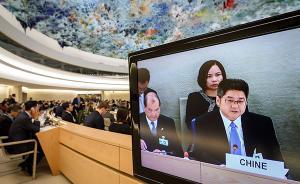 白皮书:中国努力提供全球人权治理中国方案