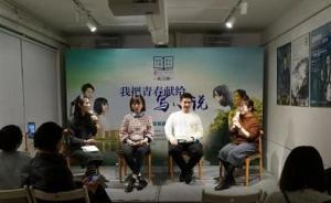 走近张晓晗、哥舒意与何堪的青春文学世界