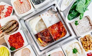 健康吃火锅①营养师来支招,先来看健康人群和痛风患者的菜单