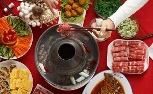 健康吃火锅②糖尿病患者的菜单:最后吃主食,涮锅不宜久