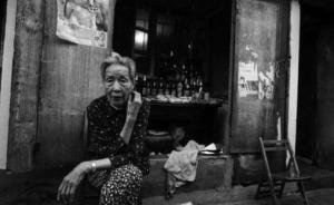裘小龙︱城市、诗、译诗