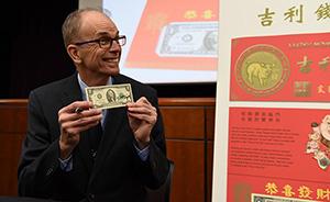 """早安·世界 美财政部发售猪年""""吉利钱"""",""""8888""""开头"""