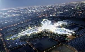 2020迪拜世博会将向我们展示一个怎样的阿联酋