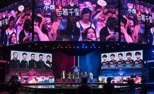 上海电竞生态圈再升级:立足高校教育,完善人才产业链