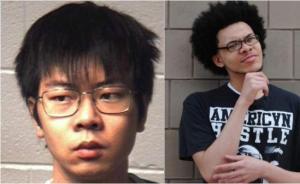 涉嫌向室友投毒的中国留美学生:连续三年院长名单上的好学生