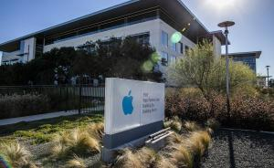 全球城市观察︱苹果将建得州园区,奥斯汀会是下一个硅谷吗