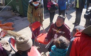 一名援過藏的上海兒科醫生心里話:為兒童服務就是幸福