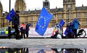 11日英国议会将表决脱欧协议,前景不乐观但难言注定失败