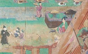 """敦煌岁时节令丨冬至:曾经也是""""年"""",是""""大吉之日"""""""