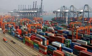 我国2018年进口额有望突破2万亿美元,创下历史新高