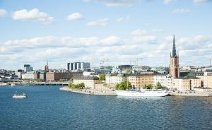 中国游客在瑞典的安全事件依然多发,外交部延长安全提醒期限