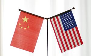 商务部新闻发言人:中美经贸磋商继续推进