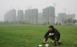 集体经营性建设用地入市,对楼市影响究竟有多大?