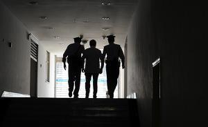 """新乡携款潜逃近20年嫌犯被抓获,""""鼠蚁般的日子终于结束"""""""