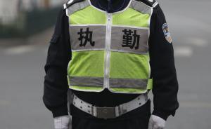 中纪委机关报谈协警收黑钱:根子在监管不力、问责不严