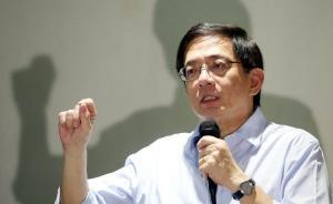 历时一年,台湾教育部门终同意管中闵担任台大校长