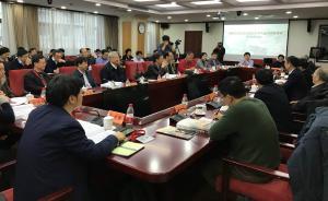 """研讨会︱""""新清史""""的挑战与中国话语权的坚守"""