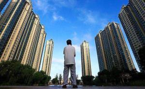 央行调查:21.9%的居民未来3个月准备买房,连续回落