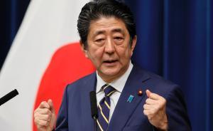 """安倍架空和平宪法底气何来:反建制与日本""""强人需求""""的契合"""