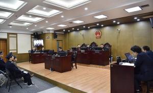 湖南民警陈建湘枪杀2人案二审宣判:驳回上诉,维持死刑判决