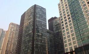 年底银行卖房忙?有银行一口气推出近170套房源