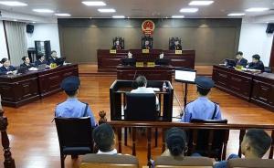 受贿1474万元,湖南省纪委原副书记李政科一审获刑13年