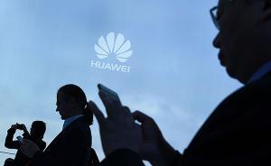 华为智能手机2018年发货量破2亿台,再创历史新高