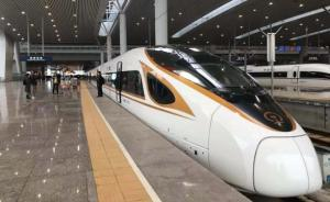 杭黄高铁技术创新:节省工程投资超3亿,绿化覆盖率超50%