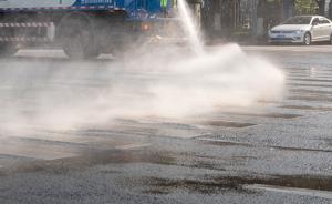 马上评|1公里路连发8起事故,改下洒水时间是有多难?