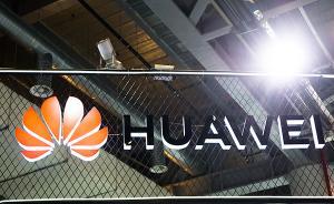 华为董事长回应一切:5G有优势,投20亿美元加强网络安全