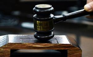 通过高速公路运送近70公斤冰毒被查获,一审判决两主犯死刑