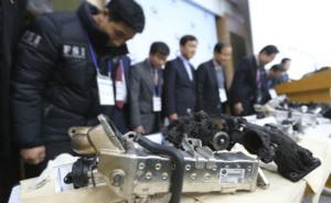 因引擎起火事件应对不力,韩国将重罚宝马并提起刑事诉讼