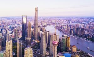 上海市政府常务会研究明年实事项目,部署推进金山二工区转型
