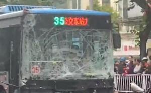"""龙岩一公交车遭劫持致5死,应急办称嫌犯从居委会""""逃出"""""""