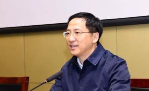 惠新安出任山东潍坊市委书记,刘曙光不再担任